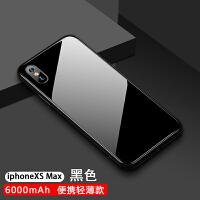 iphoneXS Max背夹充电宝苹果5S电池5SE专用7plus背夹式8X大容量6s超薄手机壳一体 苹果XS max