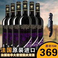 巴黎庄园 花样年华法国原瓶进口干红葡萄酒赤霞珠整箱6支装红酒