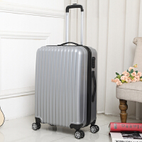 小清新行李箱男万向轮拉杆箱大学生登机皮箱女旅行箱箱子24寸20寸