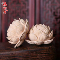 饰品配件雕刻木雕配饰黄杨木莲花莲蓬吊坠