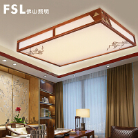 佛山照明中式客厅吸顶灯仿古实木长方形卧室书房灯中国风官方旗舰