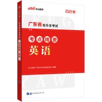 中公2018广西公务员录用考试专用教材行政职业能力测验15天快速突破
