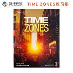 原版进口 TIME ZONES Second Edtion 1级别练习册 美国国家地理学习青少英语综合课程