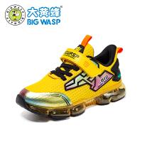 【抢购价:109元】大黄蜂童鞋男童运动鞋中大童春季韩版气垫鞋2020儿童透气网鞋
