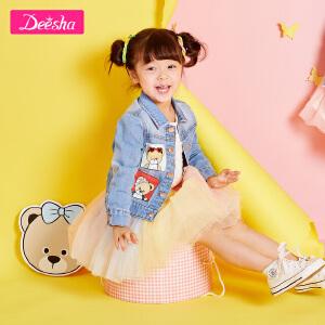 【3折价:89】笛莎童装女童宝宝外套2019春装新款休闲甜美小女孩牛仔外套上衣