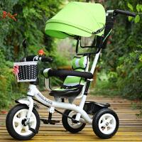 儿童三轮车童车宝宝脚踏车1-3-5岁小孩自行车婴儿手推车 白色 充气绿色垫刹车鹏