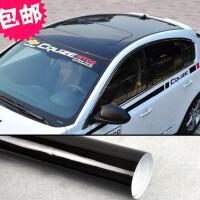 汽车贴纸仿全景天窗膜 车顶膜 黑亮车身贴膜镜面三层带导气槽