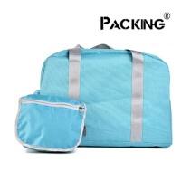 折叠旅行包商务出差短途大容量行李收纳袋衣服整理包套拉杆旅行袋 大