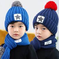 儿童帽子秋冬季男童宝宝毛线帽围巾套装小孩冬天女