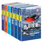 我的第一套百科宝典全6册注音版奇异现象儿童科普百科全书太空探索图书王牌兵器自然奇观图画书6-9-12