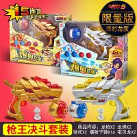 斗龙战士5代4新品2升级版号角3手环手表召唤器儿童玩具变形机器人 D5斗龙战士