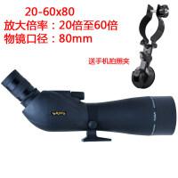 单筒天望远镜天文 观鸟器20-60倍80高倍高清大口径夜视观星者