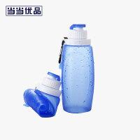 当当优品 便携式可折叠硅胶水壶 创意户外旅行水壶 蓝色 320ml