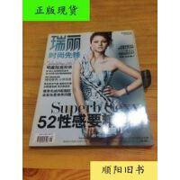 【二手旧书9成新】瑞丽时尚先锋 2010年7月号 /瑞丽时尚先锋杂志