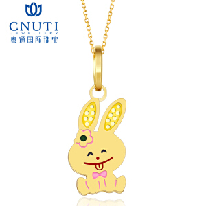 CNUTI 粤通国际珠宝 18K金吊坠 12生肖新品项坠生肖兔