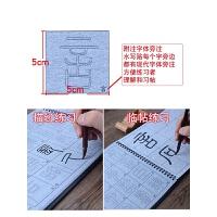 篆书字帖水写布套装 书法临摹练习毛笔字帖入门描红水写本初学者学生沾水练字贴