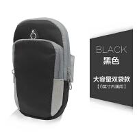 跑步手机包手腕袋手机臂包女oppor9s男通用运动装备vivox9手臂套7 黑色 大容量款(大号)