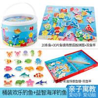 磁性��~玩具1-2-3�q-6周�q小女孩男����益智拼�D�e木�|�和�玩具 (A款+B款�M合)(40�l�~ 4�~竿 �p�鼍�+3