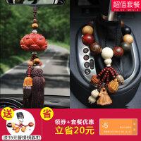 汽车挂件菩提子内饰品保平安符男女车载出入佛珠后视镜本命年 汽车用品