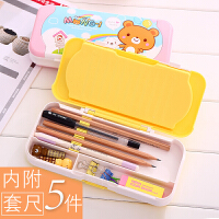 得力多功能文具盒铅笔盒幼儿园塑料儿童小学生男孩笔盒铁盒男生女孩韩版风创意可爱公主卡通一至五年级一年级