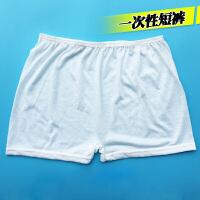 一次性内裤10条装棉内裤男女按摩桑拿旅行透气免洗运动平角短裤 白色 均码