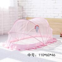 婴儿床蚊帐罩 婴儿床蚊帐儿童宝宝蚊帐罩可折叠全罩式通用小孩蒙古包小防蚊罩A