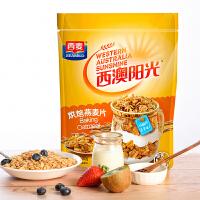 西麦麦片即食干吃烘焙燕麦片500g袋装营养燕麦代早餐冲饮谷物食品