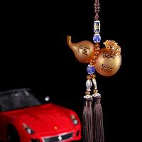 汽车挂件葫芦香水车内挂饰品车载后视镜高档琉璃貔貅保平安符吊坠
