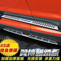 专用于福特翼搏侧踏板脚踏板改装 翼博外侧踏板加厚面板4S店