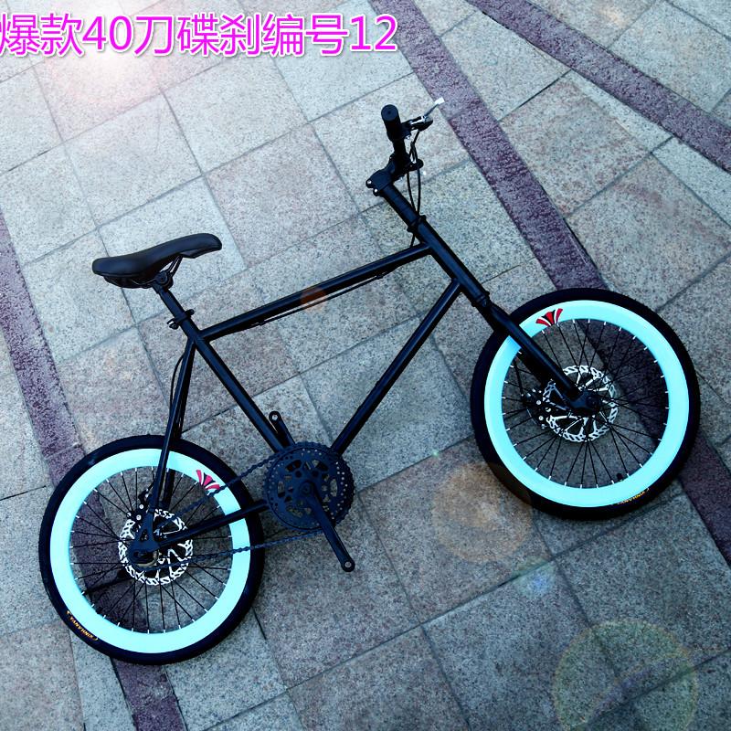 死飞自行车迷你20寸小轮单车活飞男女学生款式双碟刹彩色复古