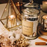 星光杯香氛蜡烛浪漫精油香薰蜡烛杯烛台无烟