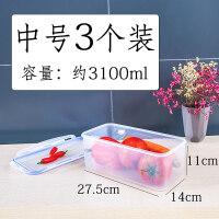 放冰箱里的收纳盒家用透明储蓄保鲜盒厨房神器保险塑料箱水果盒子1