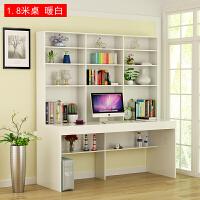 台式电脑桌简约现代书桌书架书柜组合双人办公桌子家用写字台