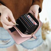 秋冬新款磨砂钱包女短款简约拼色个性多功能卡包钱夹