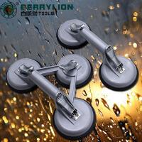 钢化玻璃吸盘强力铝合金重型吸提器工业级三爪二爪大理石玻璃吸盘
