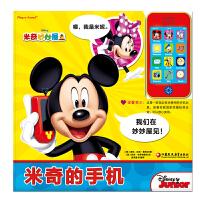 pi kids 皮克童书・米奇的手机(有声玩具书・配玩具手机)