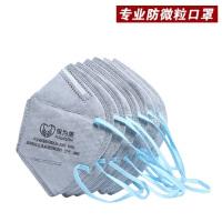 折叠头戴式活性炭口罩防粉尘打磨煤矿保暖男女同款口罩