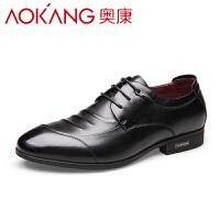 奥康皮鞋男真皮 新款系带男士皮鞋系带商务正装潮流百搭鞋子