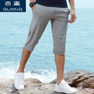 时尚夏薄运动短裤男七分裤纯棉修身小脚裤休闲中裤学生跑步韩潮7分裤