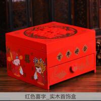 新娘结婚古典实木首饰盒创意红色喜字化妆盒女方嫁妆用品 红色喜字_实木首饰盒