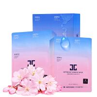韩国jayjun樱花水光面膜三部曲10片补水保湿嫩白面膜贴