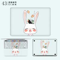 MacBook Air Pro电脑保护贴膜苹果笔记本创意贴纸Mac外壳全套13寸