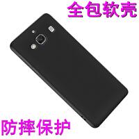 小米红米2手机壳2A保护套hm2lte-ct纯黑色A2二硅胶4.7防摔s男女软