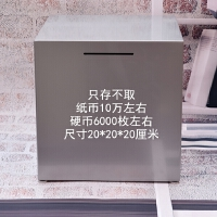 指纹大号储蓄罐防摔儿童密码存钱罐家用小型保险箱生日礼物 银色【只存不取】 20*20*20厘米