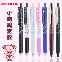 日本ZEBRA斑马JJ15小猪迪斯尼LIVE限定中性笔按动SARASA学生用复古水笔0.5考试黑色笔办公顺滑签字笔文具