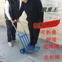 出门放行李的车架子拉杆手拉架折叠小车轮拖拉架简易便携加厚载重
