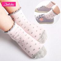 【3折价:17】笛莎女童袜秋季新款小童短袜组合舒适多彩女童短袜组合
