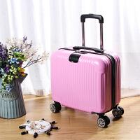 小清新行李箱女迷你登机箱18寸学生小皮箱拉杆箱16寸可爱旅行箱男