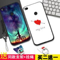 小米max2手机壳 小米MAX2保护套 小米max2 手机保护壳 男女款胶防摔保护套日韩个性创意挂绳指环支架潮网红软外
