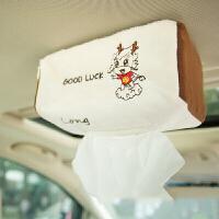 毛绒加强磁吸顶车用纸巾盒 天窗车载抽纸盒汽车内饰用品 福龙3( 大号)